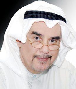 Mohamed AlRumaihi