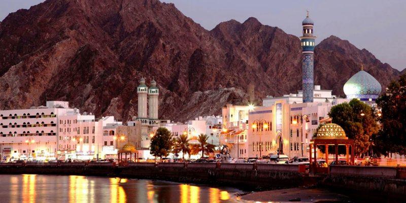 Oman – Gulf International Forum
