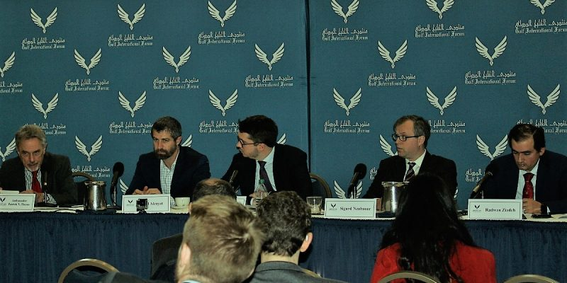 Main Remarks from GIF Panel, The Gulf and Syria Crisis: With or Without Assad?