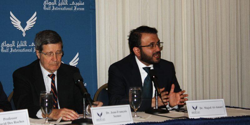 GIF Event Feb 1, 2018 – Future of the GCC: The Continuing Gulf Crisis