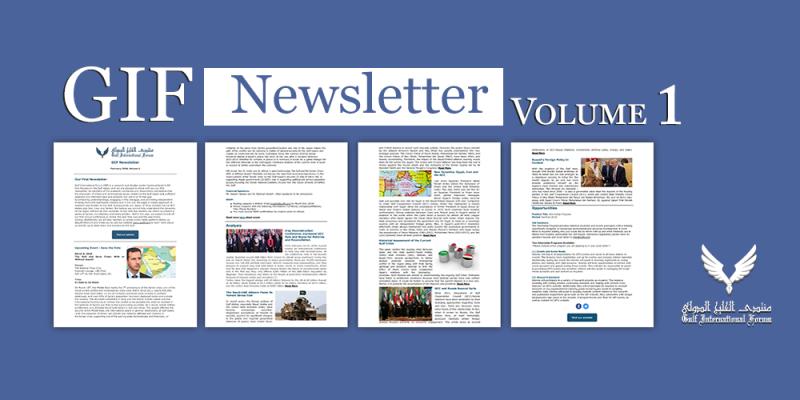 GIF Newsletter Volume 1