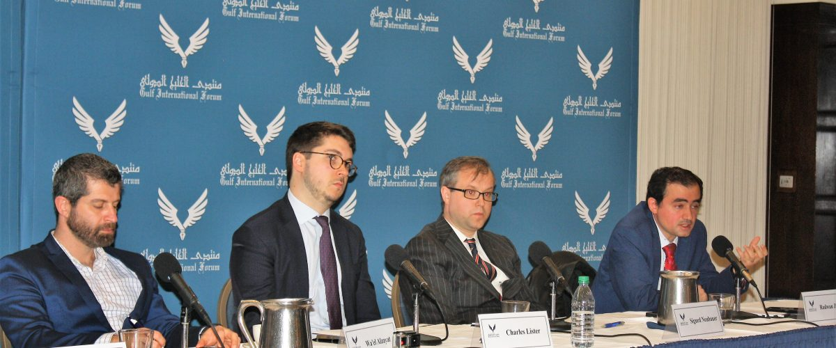 GIF Event March 8, 2018 – The Gulf and Syria Crisis: With or Without Assad?