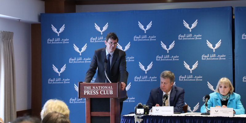 GIF Event June 7, 2018 – The U.S. & The Gulf Dispute: An Anniversary of Fragmentation, Division and Regional Disorder