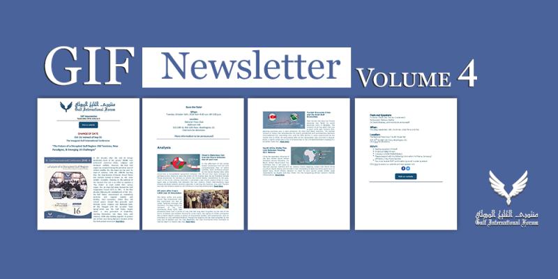 GIF Newsletter Volume 4