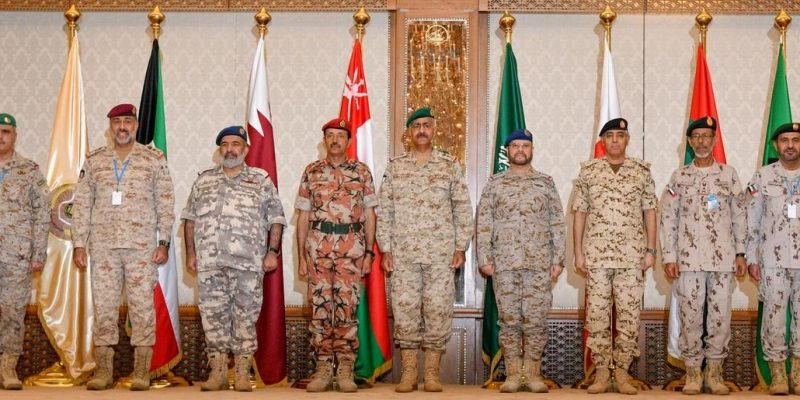 Kuwait – Gulf International Forum