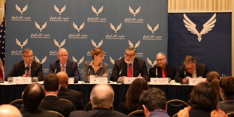 Inaugural Gulf Conference 2018 – Panel 3: Trump's America and the Region