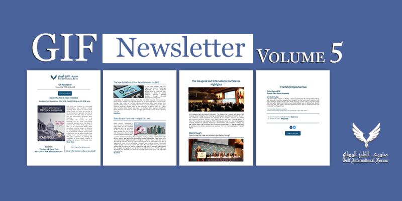 GIF Newsletter Volume 5