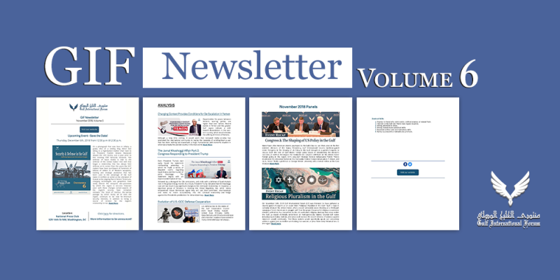 GIF Newsletter Volume 6