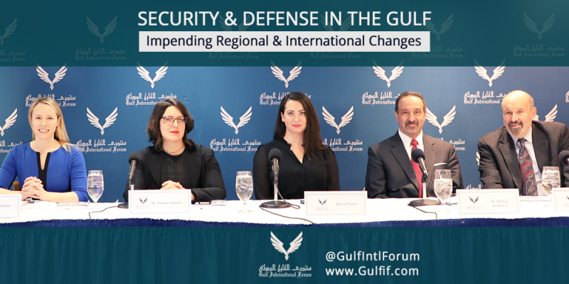 Panel Video – Security and Defense in the Gulf: Impending Regional & International Changes