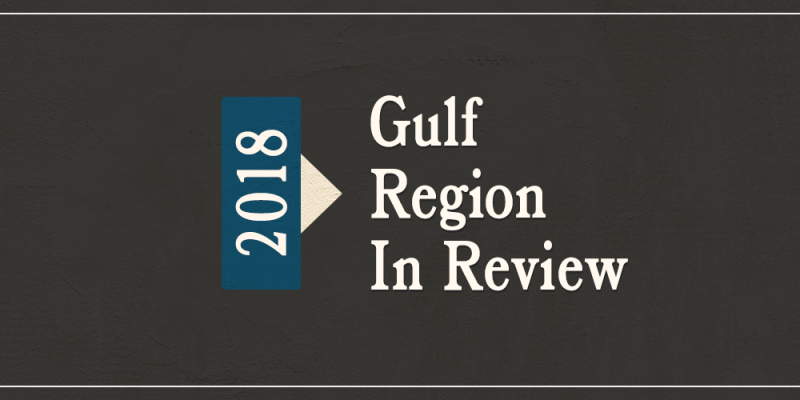 2018 Gulf Region In review