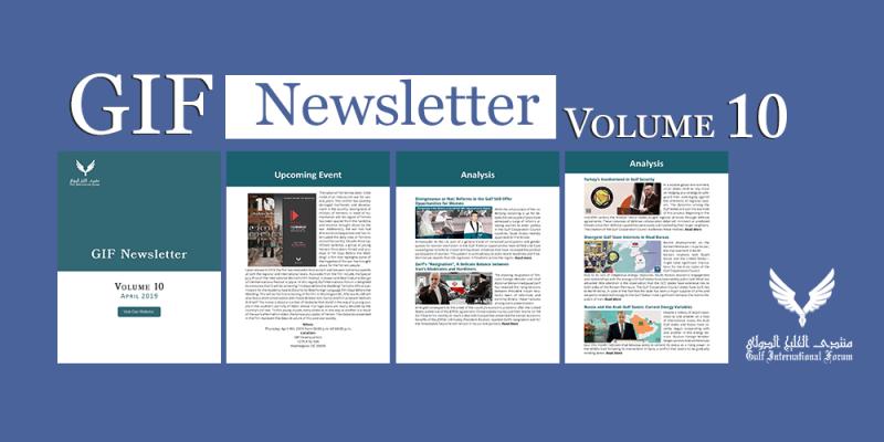 GIF Newsletter Volume 10