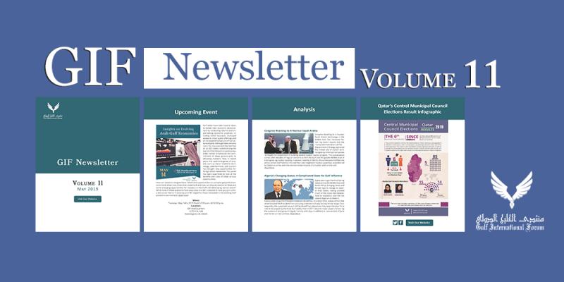 GIF Newsletter Volume 11