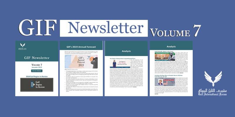 GIF Newsletter Volume 7