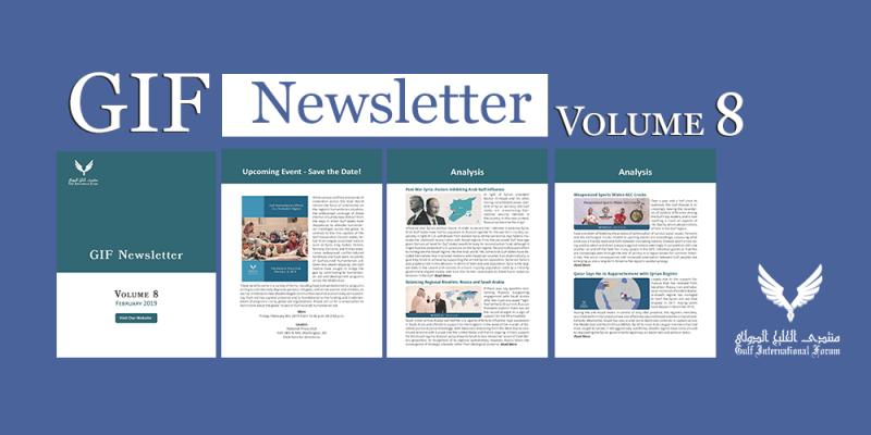 GIF Newsletter Volume 8