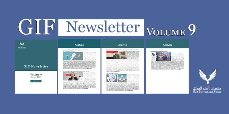 GIF Newsletter Volume 9