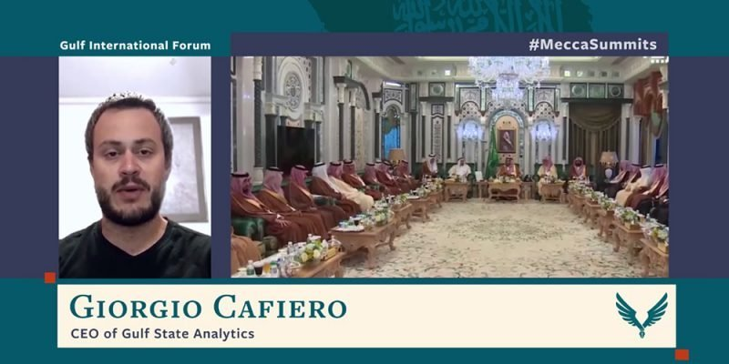 Giorgio Cafiero Comments on Mecca Summits, U.S.-Iran Tension, 2nd Anniversa...