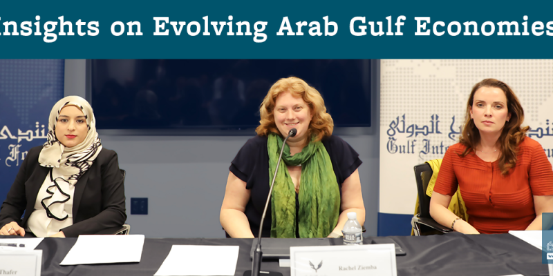Panel Video – Insights on Evolving Arab Gulf Economies