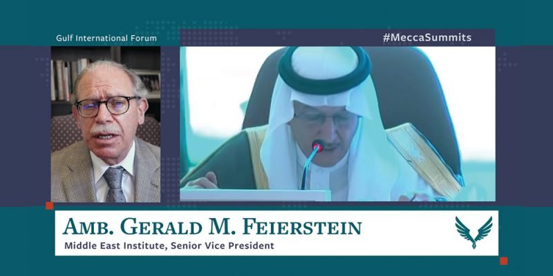 Interview with Ambassador Gerald Feierstein