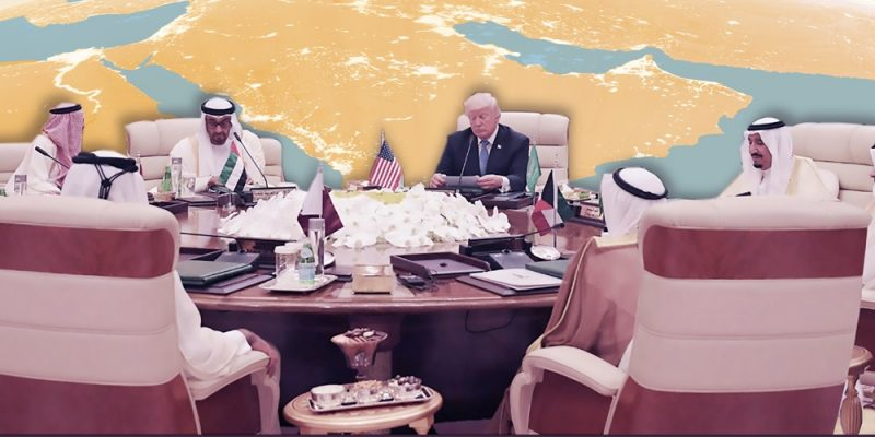 Commentary – Gulf International Forum