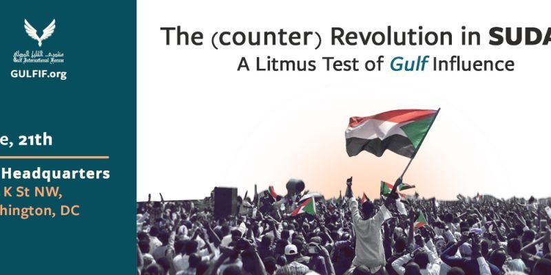 Live Stream of GIF event – The (counter) Revolution in Sudan: A Litmu...