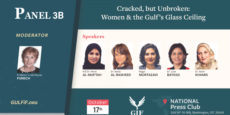 Cracked but Unbroken: Women and the Gulf's Glass Ceiling