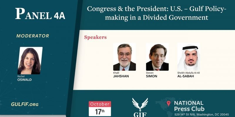 Congress & the President: U.S. – Gulf Policymaking in a Divided Government