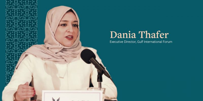 Dania Thafer discusses youth-targeted economic and innovation-led development in the GCC
