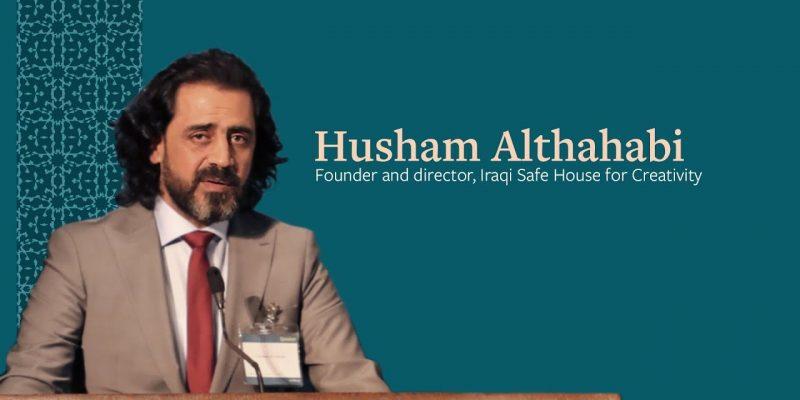 Remarks by Awardee Husham Althahabi