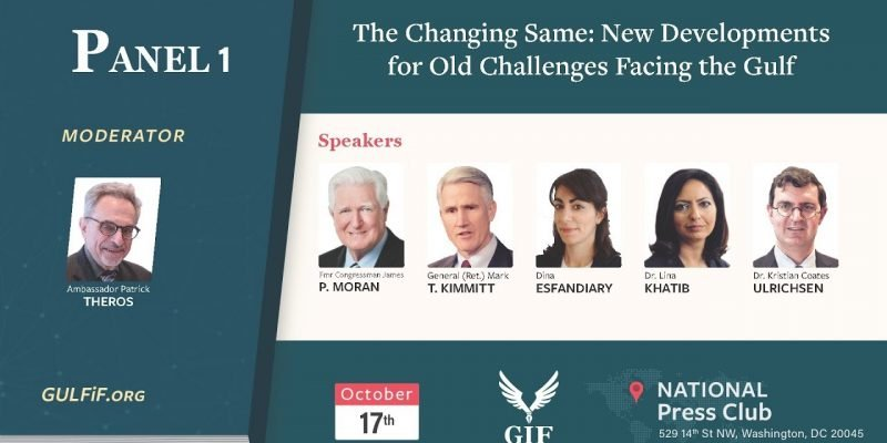 The Changing Same: New Developments for Old Challenges Facing the Gulf