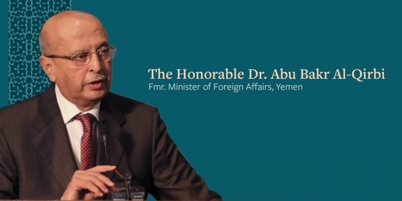 The Honorable Dr. Abu Bakr Al Qirbi