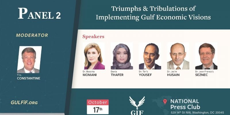 Triumphs and Tribulations of Implementing Gulf Economic Visions