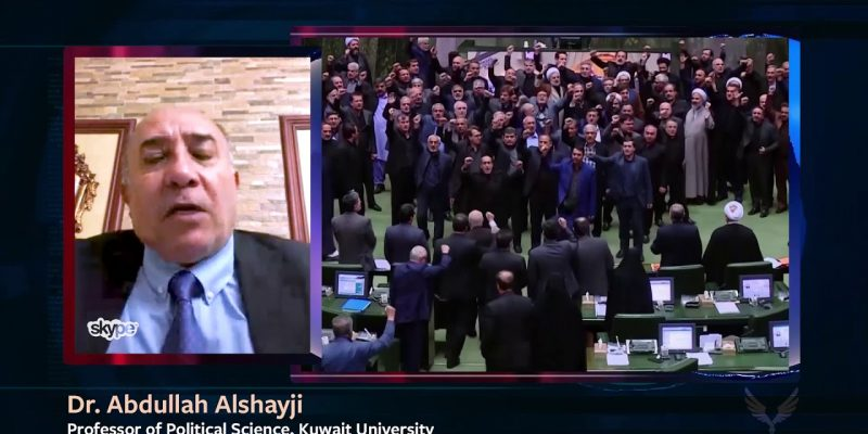 Dr. Abdulla Alshayji talks about the impact of the U.S. killing of Gen. Soleimani on the Gulf region