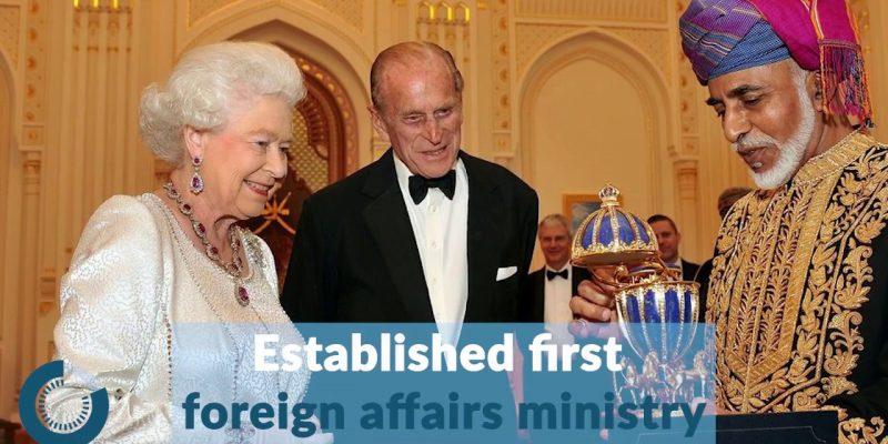 Sultan Qaboos: Oman's Visionary Leader
