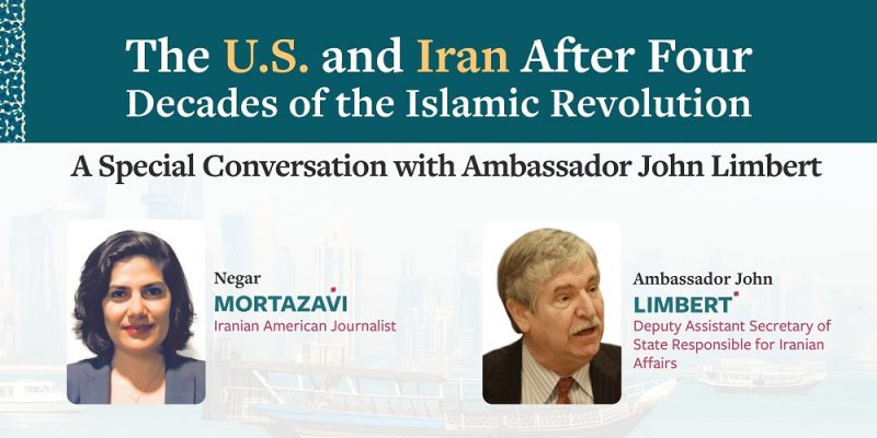 The U.S. & Iran After Four Decades of the Islamic Revolution, A Special Conversation with Ambassador John Limbert