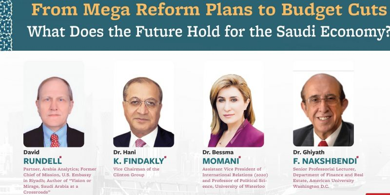 From Mega Reform Plans to Budget Cuts, What does the Future Hold for the Sa...