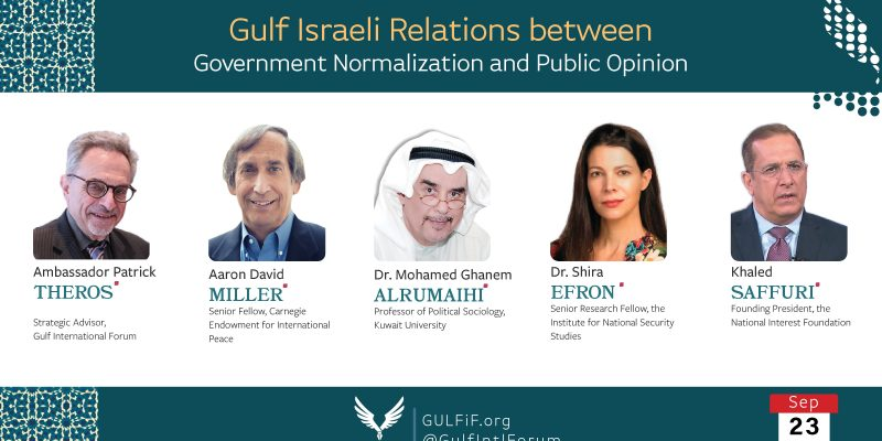Gulf Israeli Relations between Government Normalization and Public Opinion