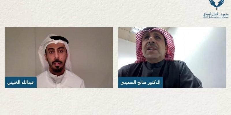 مقابلة مع الدكتور صالح السعيدي لمناقشة ن�...