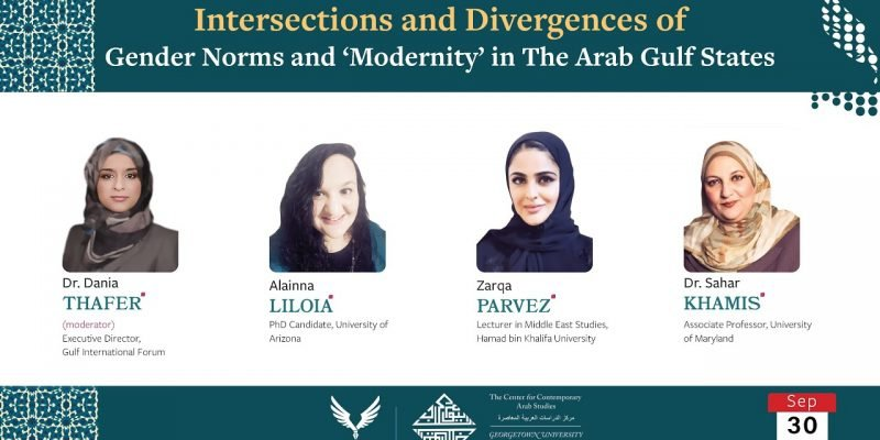 Gender Norms and 'Modernity' in the GCC States