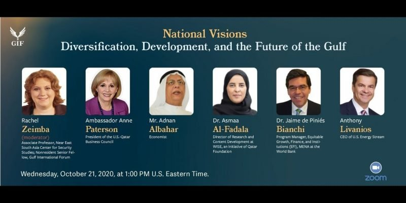 National Visions: Diversification, Development, and the Future of the Gulf