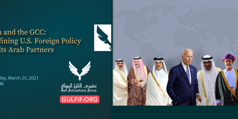 Biden and the GCC: A New Start, or More of the Same?